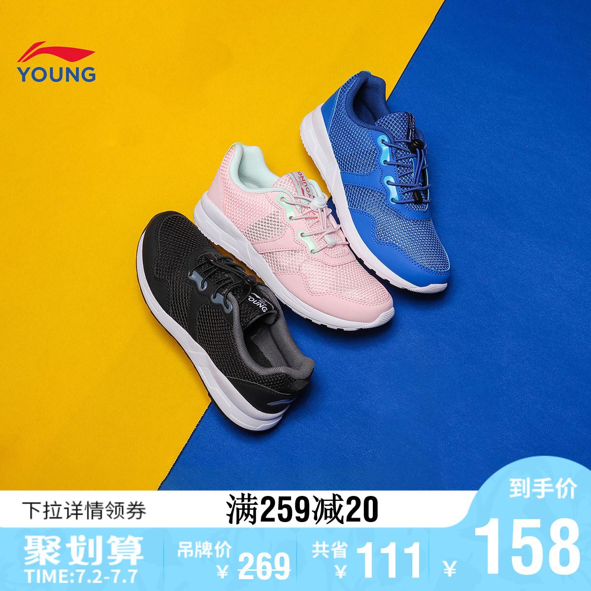 Спортивная обувь для детей и подростков Артикул 586778587171