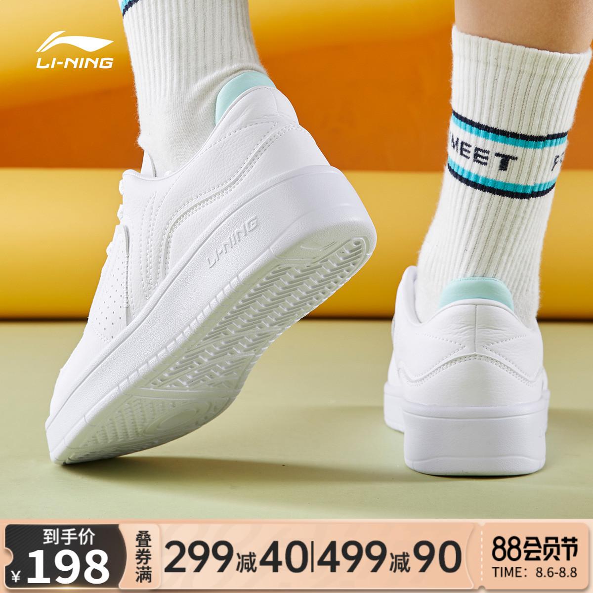 李宁小白鞋女夏季新款白色休闲鞋女士厚底正品透气运动鞋板鞋女鞋