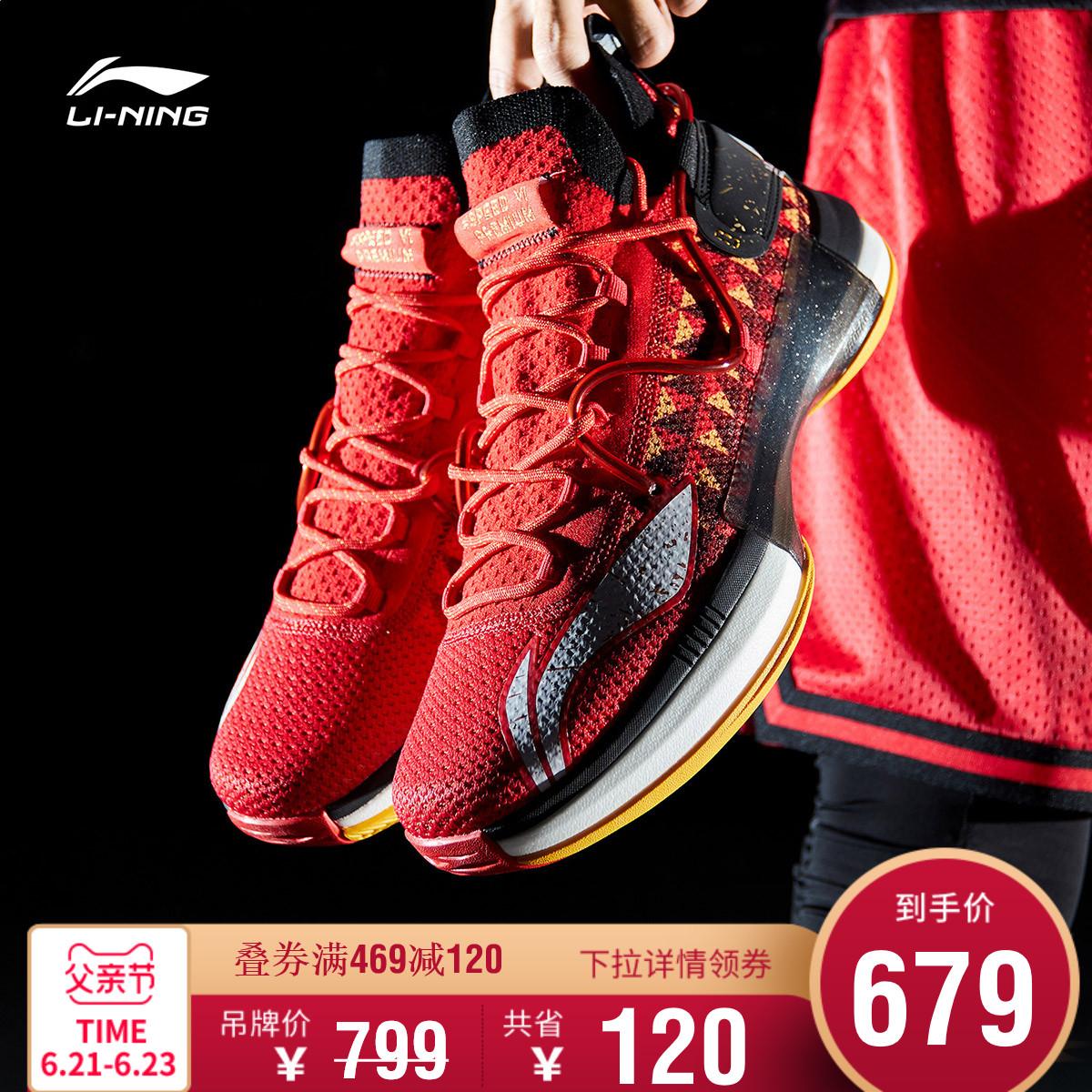 灵活中锋适合穿什么篮球鞋:适合中锋的篮球鞋