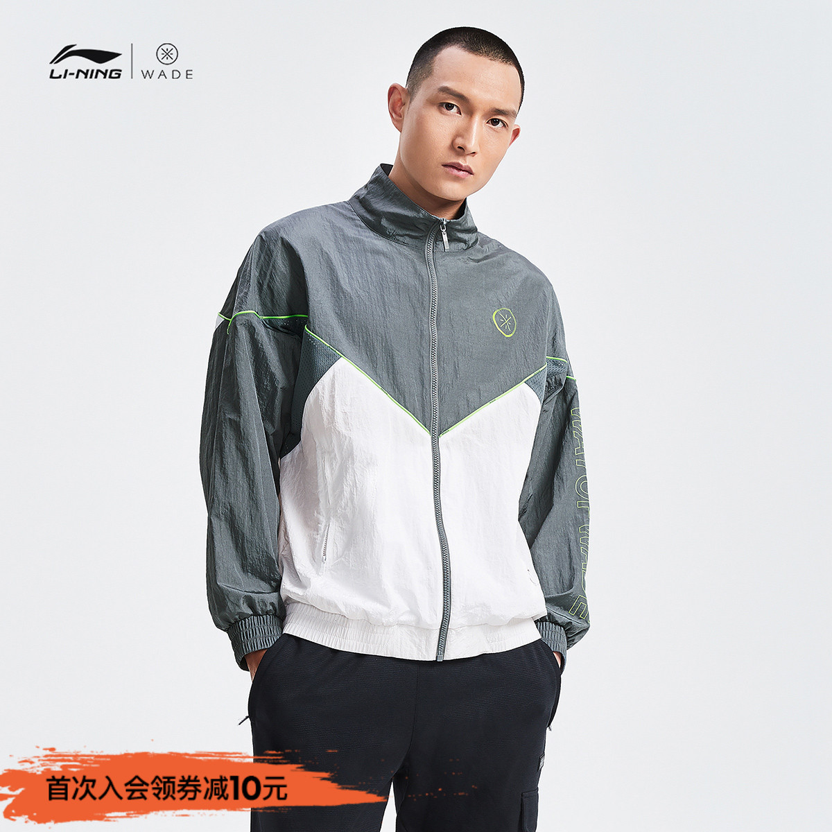 Li Ning Jacket Men's 2021 Spring New Wade Series Cartoon Long Sleeve Leading Loose Men's Sportswear