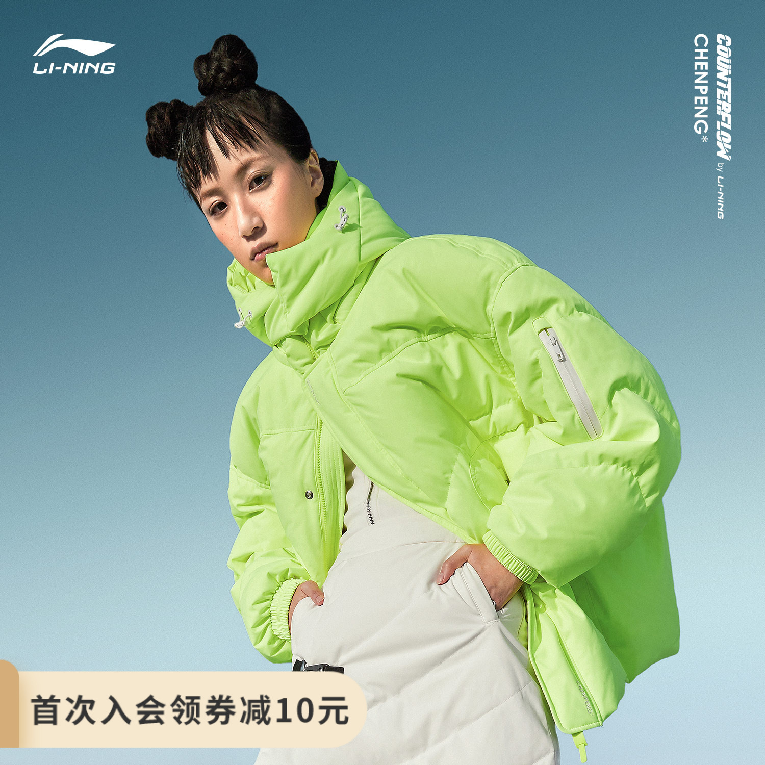 Li Ning short down jacket fashion week show men's and women's Unisex yaobiantianmu loose hooded sportswear