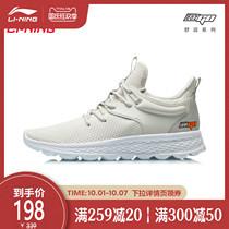 李宁跑步鞋男鞋官方网面跑鞋轻便透气鞋子新款运动减震男士运动鞋