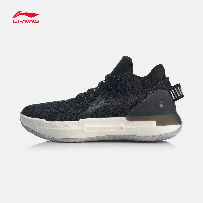 李宁篮球鞋男鞋官网正品新款中帮战靴专业篮球鞋运动鞋实战球鞋男