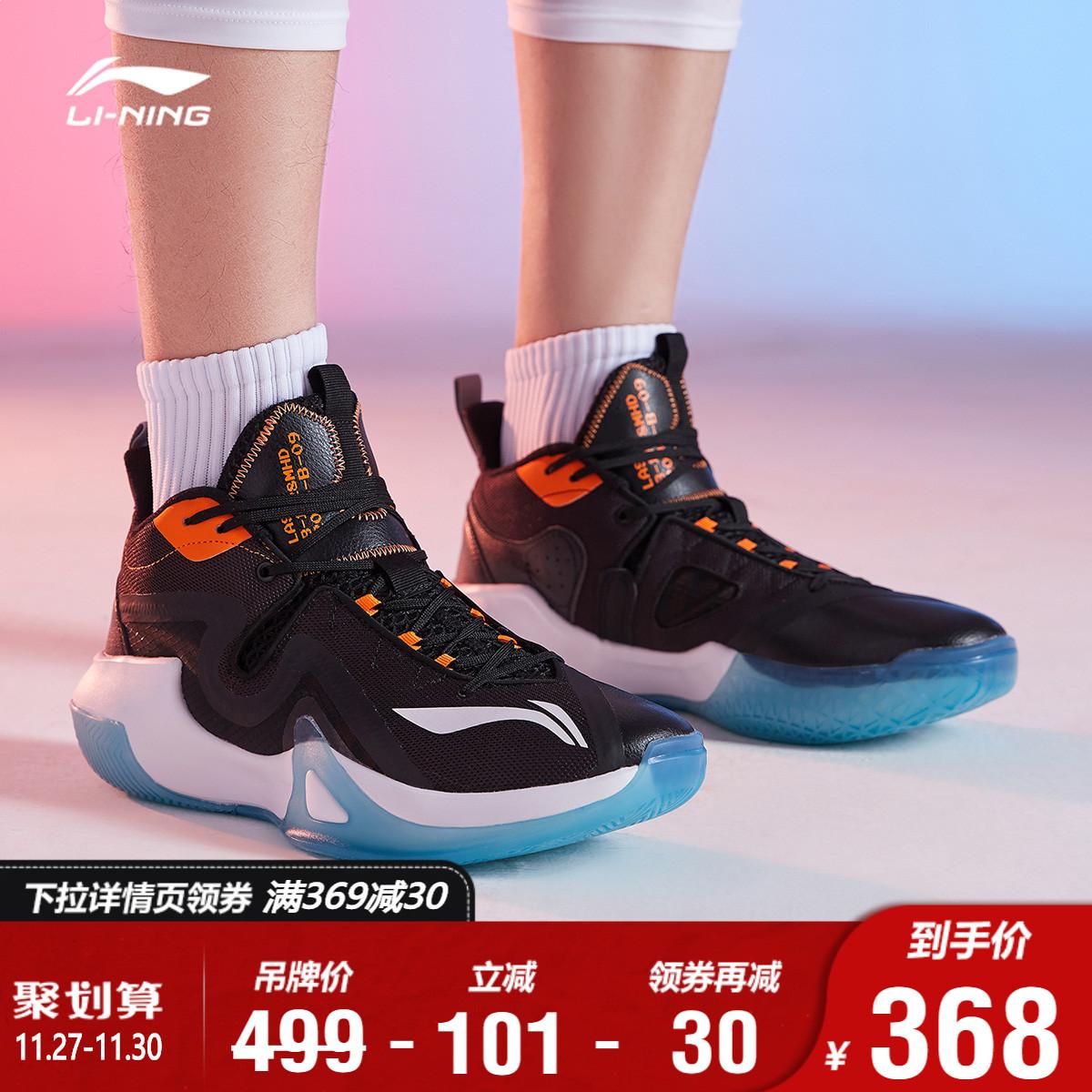 李宁篮球鞋男鞋官方体育新款暴风BADFIVE系列减震回弹低帮运动鞋
