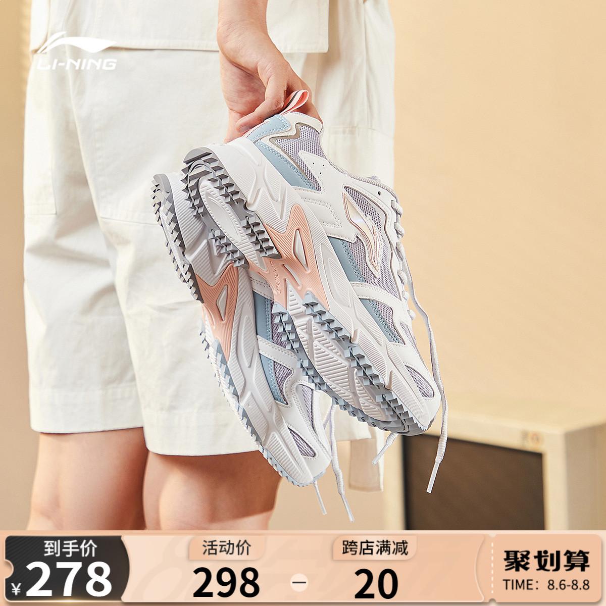 李宁运动鞋女跑步鞋夏季新款女鞋网面跑鞋休闲鞋小坏紫老爹鞋透气