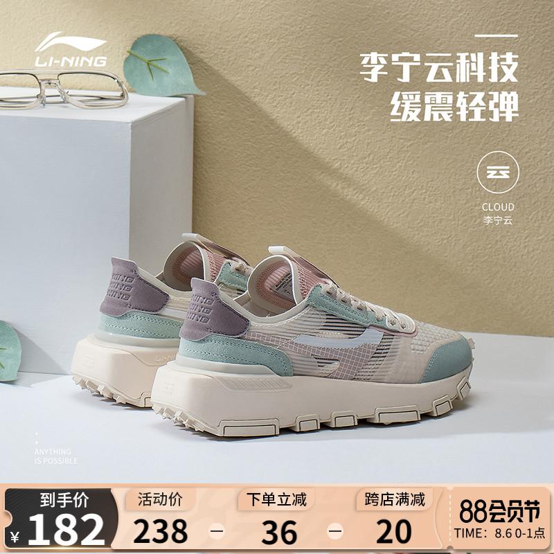 李宁休闲鞋男鞋女鞋2021夏季新款...