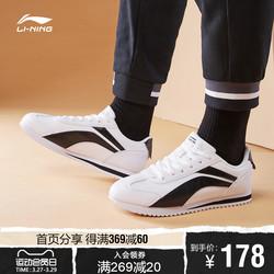 李宁休闲鞋男鞋2020新款3K休闲板鞋时尚经典男士低帮运动鞋