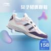 李宁跑步鞋新款官方正品减震女鞋怎么样
