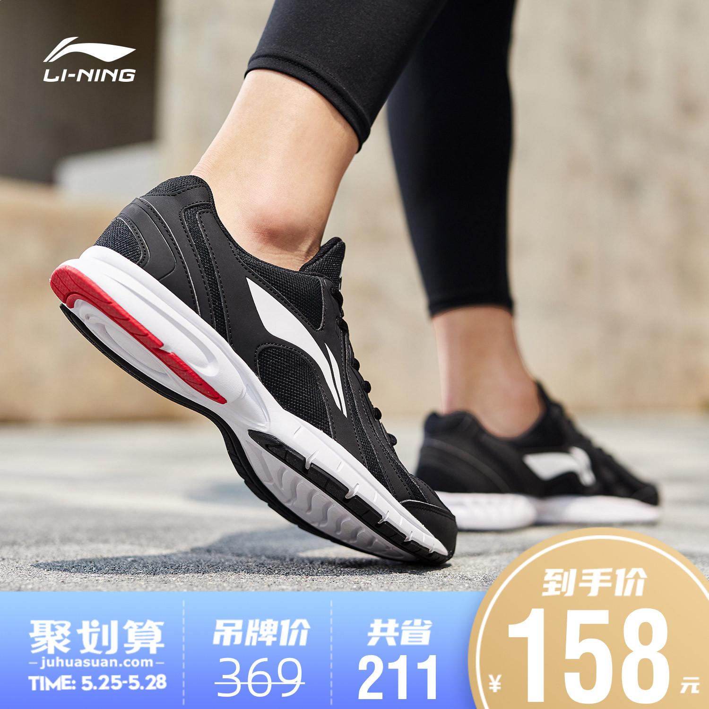李宁跑步鞋男鞋官方正品新款夏季网面轻便减震透气休闲运动鞋男图片