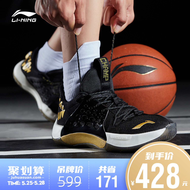 李宁篮球鞋男鞋CBA冠军荣耀版战靴官方音速7篮球低帮专业比赛鞋男图片