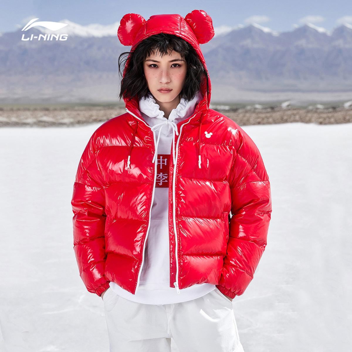 李宁迪士尼米奇联名款短款羽绒服女新款连帽冬季白鸭绒运动服图片