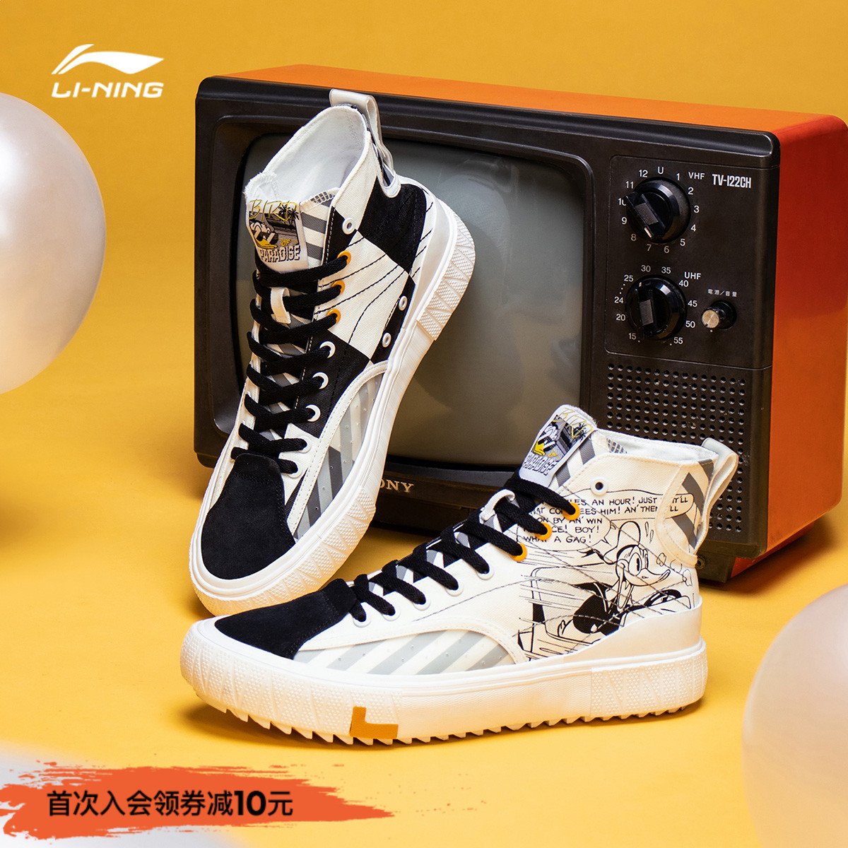 Li Ning canvas shoes men's shoes Disney joint 2021 casual shoes couple skateboard shoes high top sports shoes women's shoes