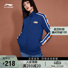 Li Ning sweater men's and women's official new style stand collar couple trend casual top spring knitted sportswear