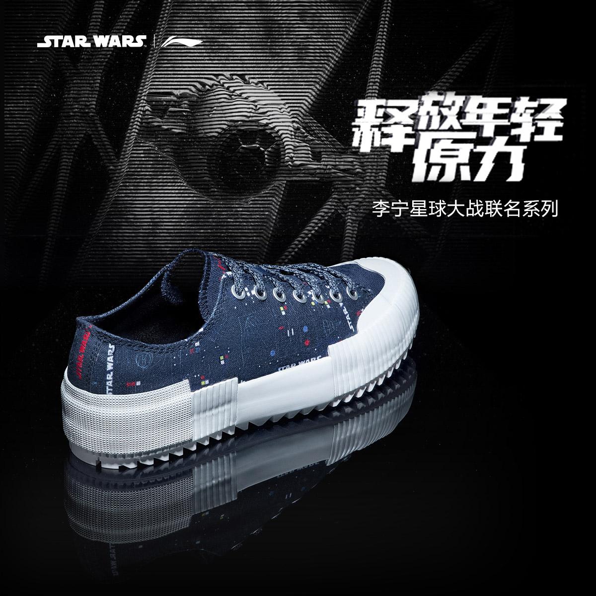 李宁CFx星球大战联名精英板鞋男春秋官网正品新款休闲男士帆布鞋好用吗