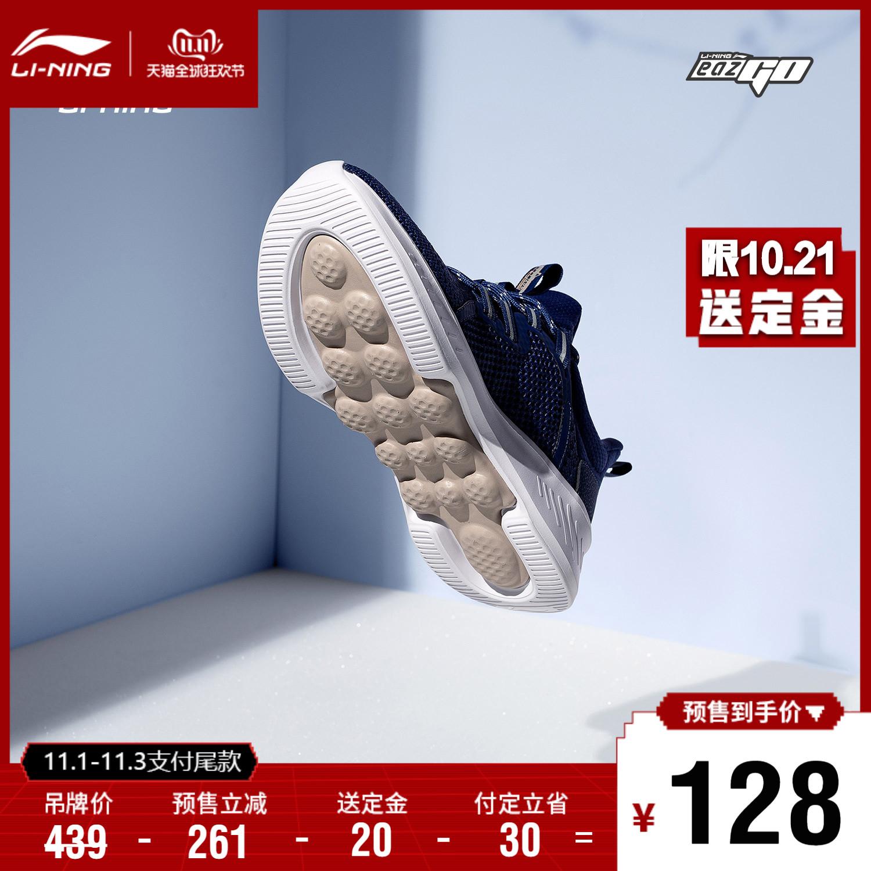 李宁跑步鞋软底跑鞋男鞋云科技减震秋冬轻便鞋子运动鞋旗舰官网