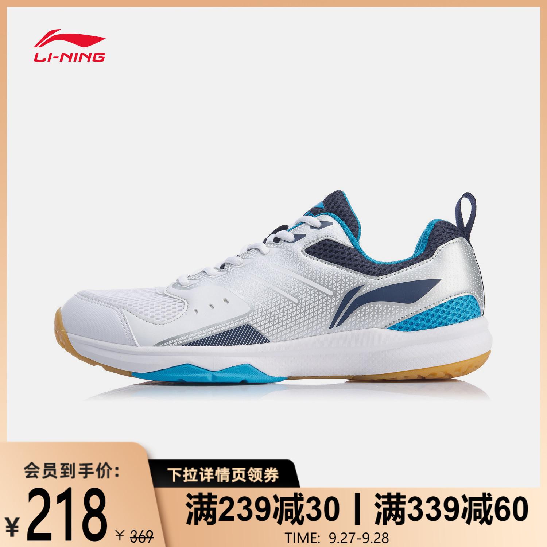 Обувь для бадминтона Артикул 594347324110