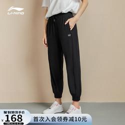 李宁速干裤女2021夏季新款训练健身薄款冰丝裤子女裤运动裤长裤女