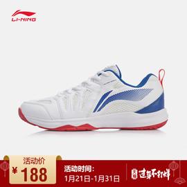 羽毛球鞋男鞋耐磨防滑情侣鞋男士低帮运动鞋AYTP011图片