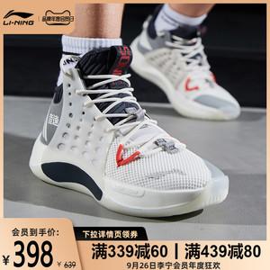 李宁篮球鞋男鞋官方体育音速7球鞋透气耐磨学生实战专业运动鞋男