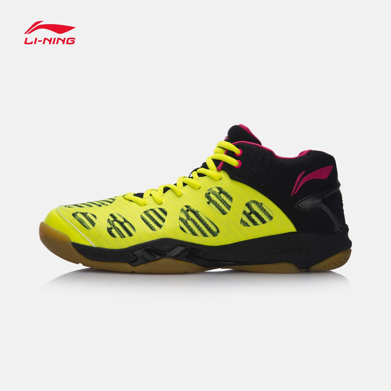 Li ning бадминтон обувной мужская обувь 2018 новый затухание отскок износостойкие противоскользящие один ткать мужской весна спортивной обуви