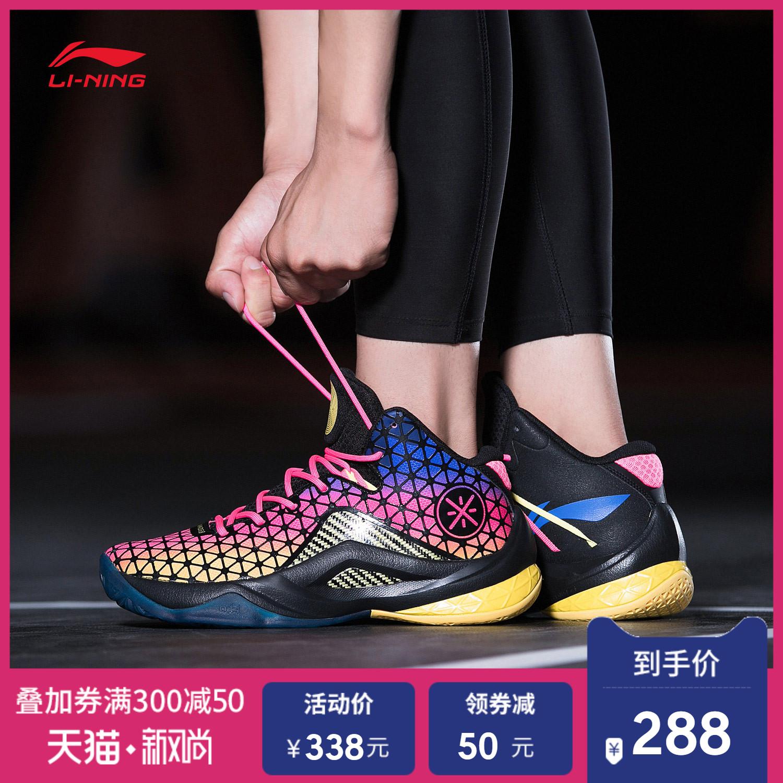 李宁篮球鞋男鞋队尚4 李宁云减震耐磨支撑战靴高帮夏季运动鞋