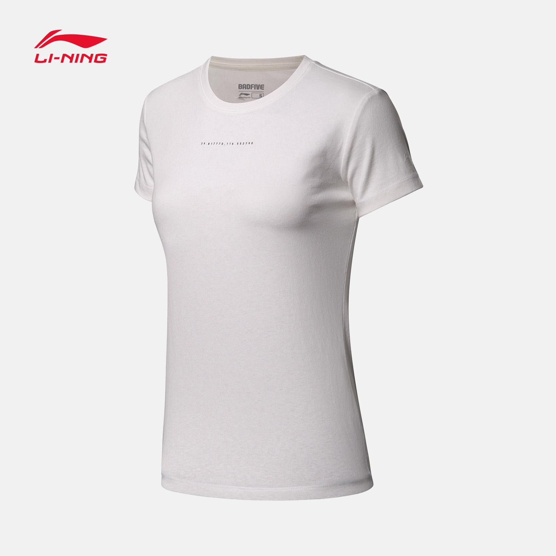 李宁短袖T恤女士2018新款系列篮球系列女装夏季纯棉运动服AHSN218