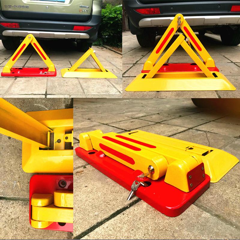 加车位锁豪华A型占位地锁车位宝龙锁汽车位地锁加厚防撞三角地锁
