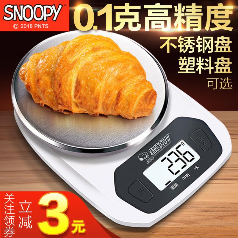 Kammoy厨房秤家用烘焙电子秤精准小型天平食物称重0.1g迷你小秤称
