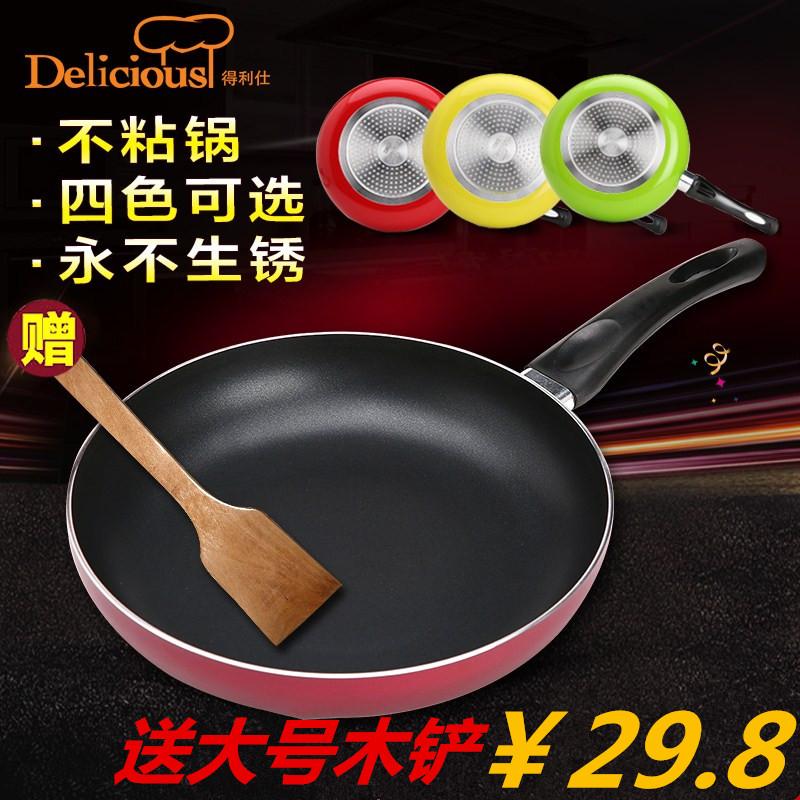 Сковороды с антипригарным покрытием Артикул 15466041143