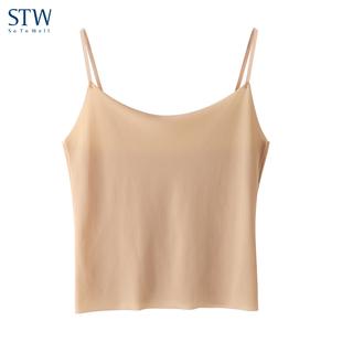 STW冰丝小吊带抹胸女裹胸内搭打底薄防走光无痕短款肉色背心外穿