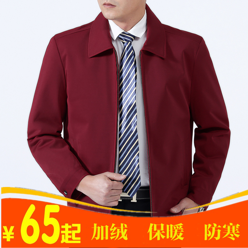 2019 spring and autumn new middle aged and old business jacket mens Plush Lapel casual coat father loose mens wear