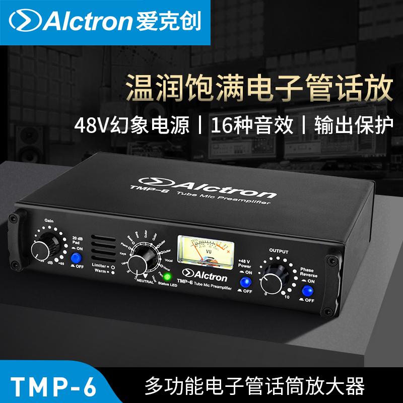 Усилители для микрофонов Артикул 616540591203