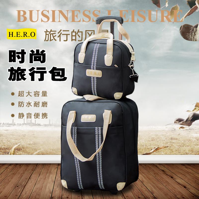 特價拉桿包 旅行包女防水輕薄旅游包大容量子母包拉桿袋男旅行袋