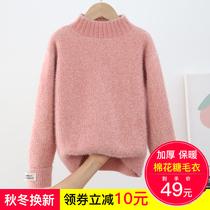 女童毛衣2020新款中大儿童套头打底衫洋气韩版秋冬加绒加厚针织衫