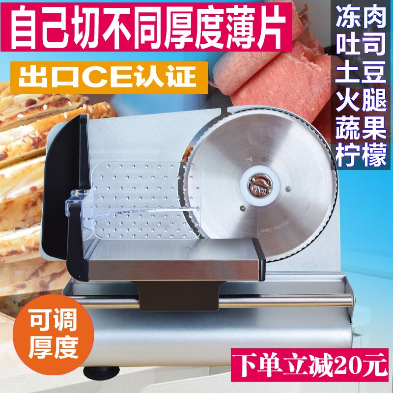 Нарезанный машинально бытовой электрический шаг овец мясо мелкие штук тип бизнес вырезать жир корова объем земля фасоль самолет замораживать мясо плевать отдел хлеб вырезать мясо машинально