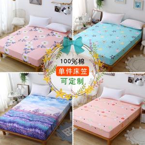 全棉加厚床笠单件双人100%纯棉防滑床罩棕垫席梦思床垫保护套定做