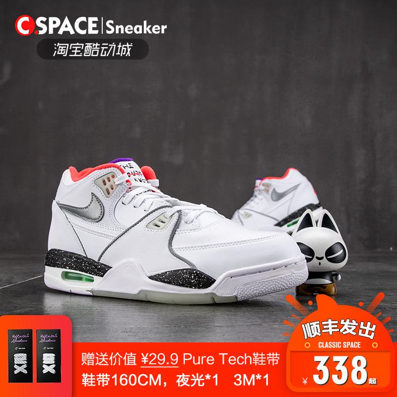 Cspace Nike Air Flight 89 AJ4兄弟款 夜光星空篮球鞋CW2616-101图片