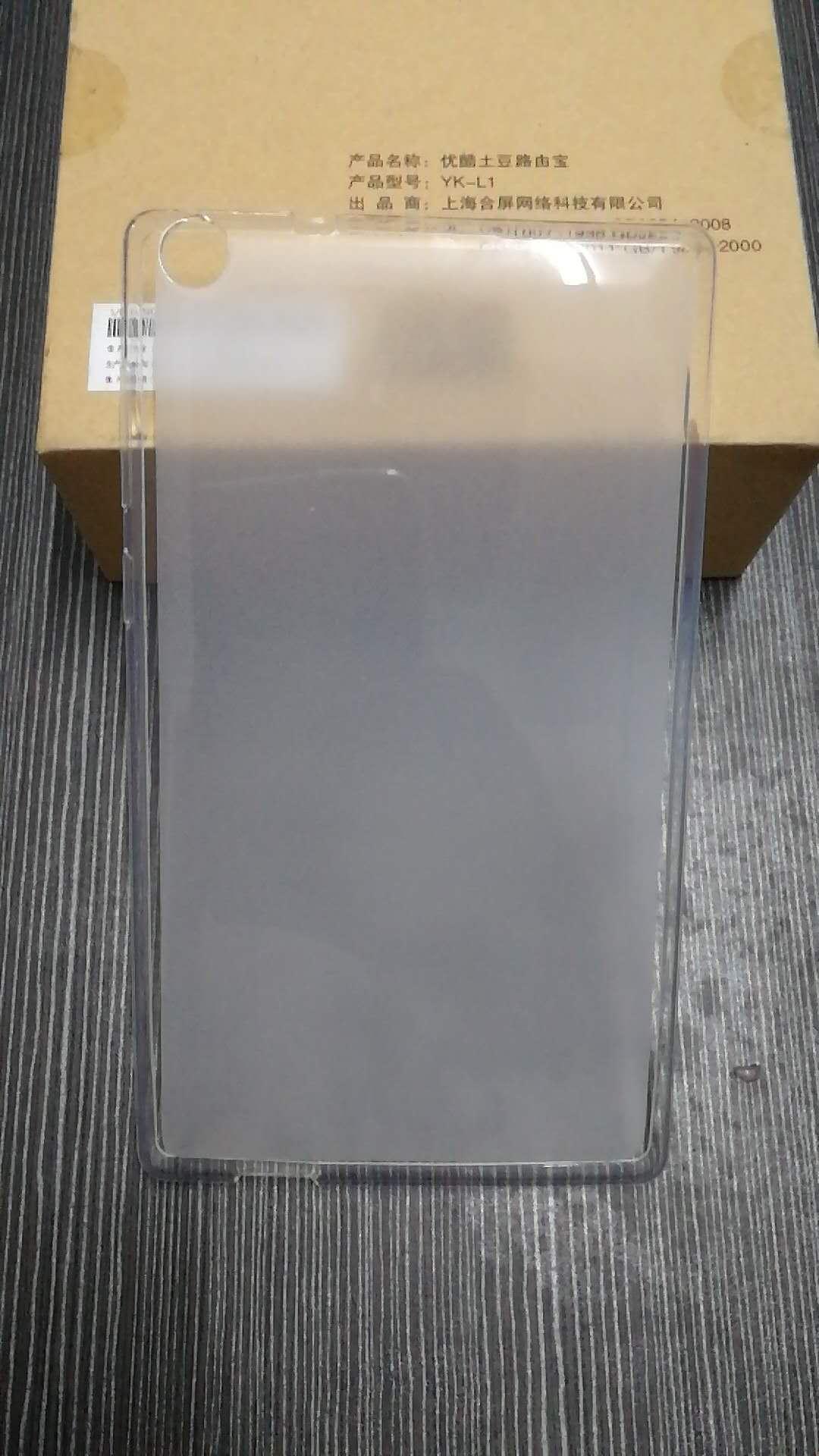 华硕zenpad c 7.0保护套z170cg平板电脑软壳硅胶P01Z/p01y手机壳