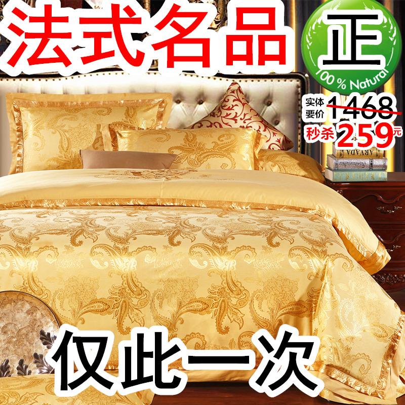 欧式床品高档奢华高端四件全棉套纯棉床单被套网红款床上用品套件