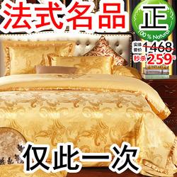 欧式风格 奢华贡缎轻奢床上用品四件套高端大气全棉纯棉床单被套4