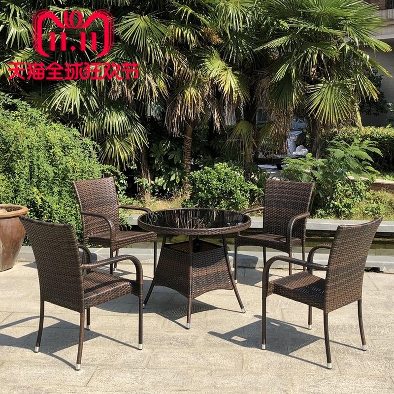 藤椅户外桌椅庭院桌椅阳台休闲套装酒店室外咖啡藤编组合家具含伞