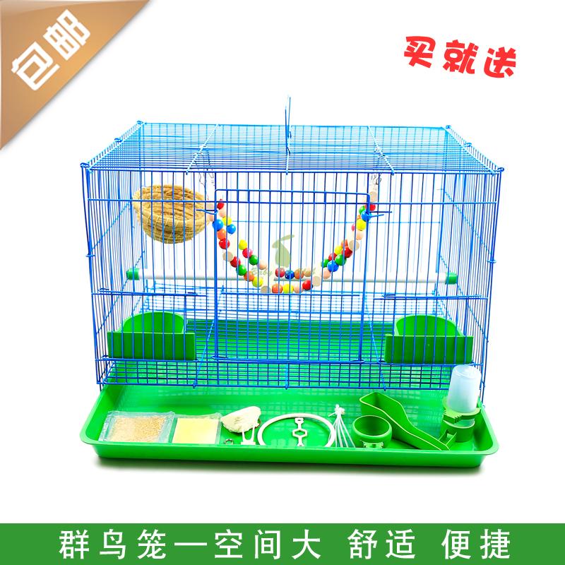 包邮金属鸟笼八哥鹩哥笼鸽子笼鹦鹉笼相思鸟笼通用鸟笼群笼繁殖笼