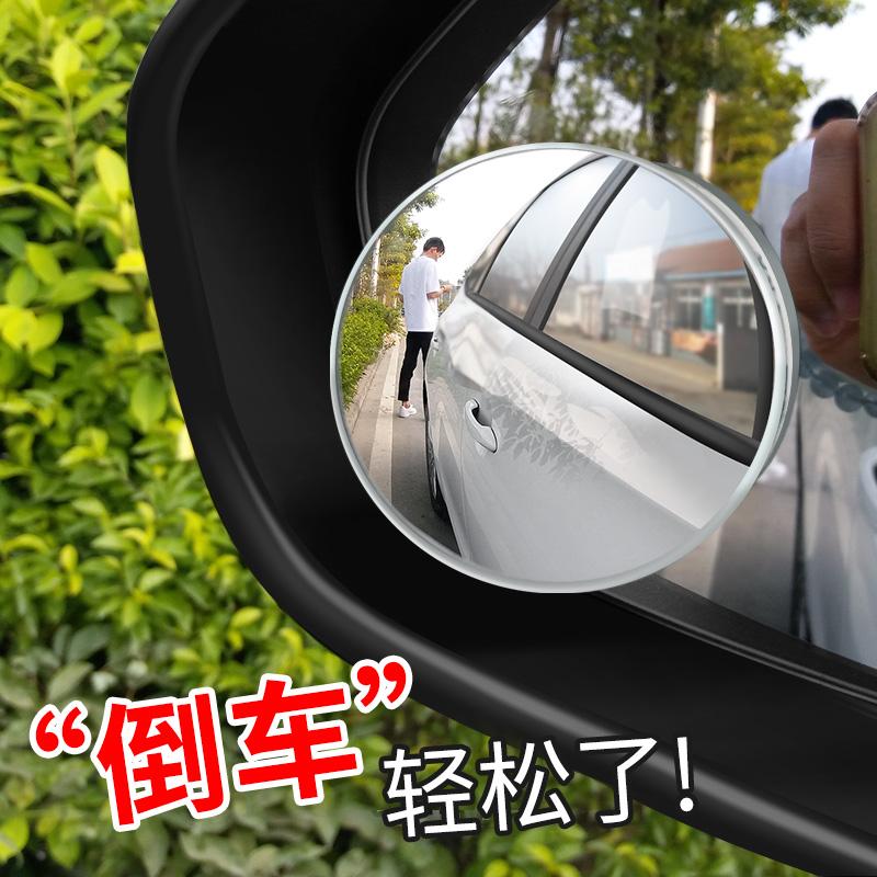 Зеркала для автомобилей и мотоциклов Артикул 535559981393