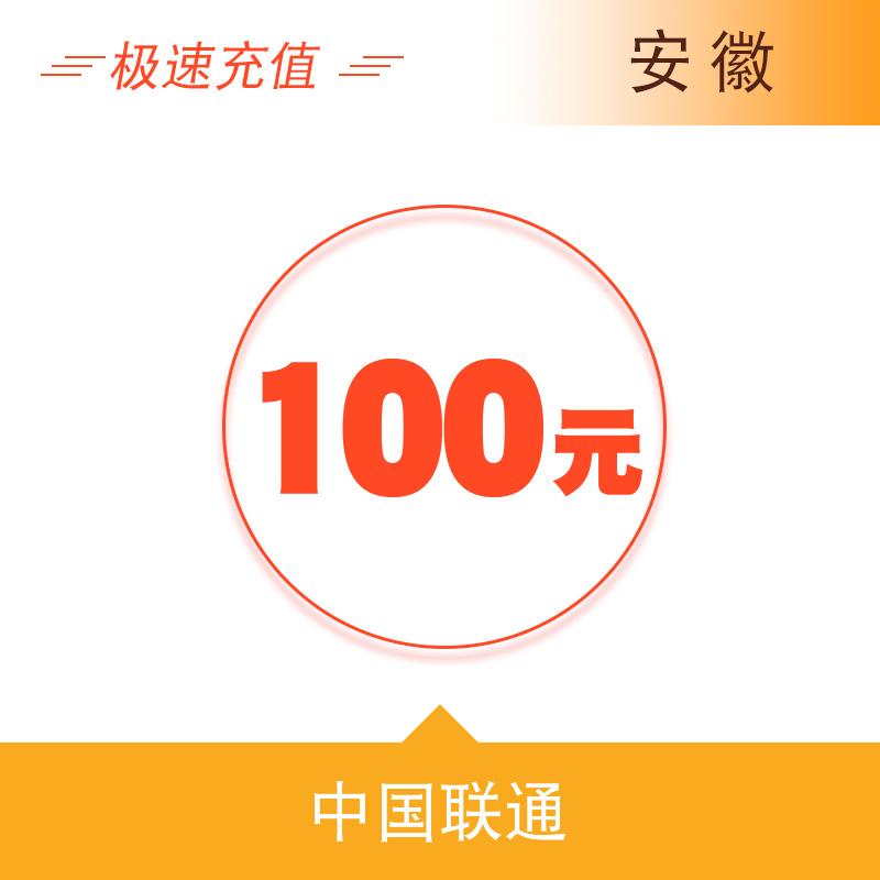 Программное обеспечение / Карты для банкоматов Артикул 17545534138
