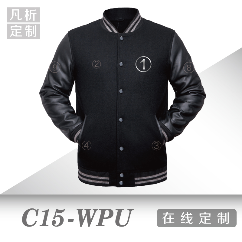 Recommend custom wool PU leather sleeve baseball uniform logo embroidered jacket mens autumn winter work wear large team uniform coat