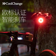 Bicycle tail light mountain light night riding intelligent induction brake light flash warning road cycling equipment