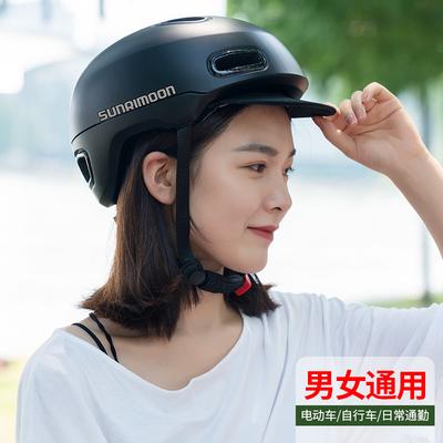 骑行头盔男女城市通勤电动电瓶自行车安全帽子夏季滑板摩托车装备