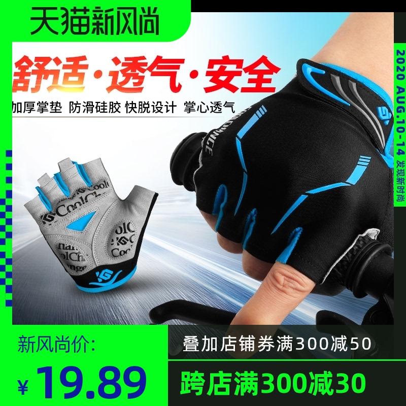 Мужские перчатки без пальцев Артикул 39611408171