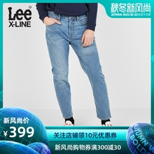 LeeX-LINE Male 2019 New Spring and Summer Light-coloured Loose Comfortable Small-footed Jeans L147312VA21R