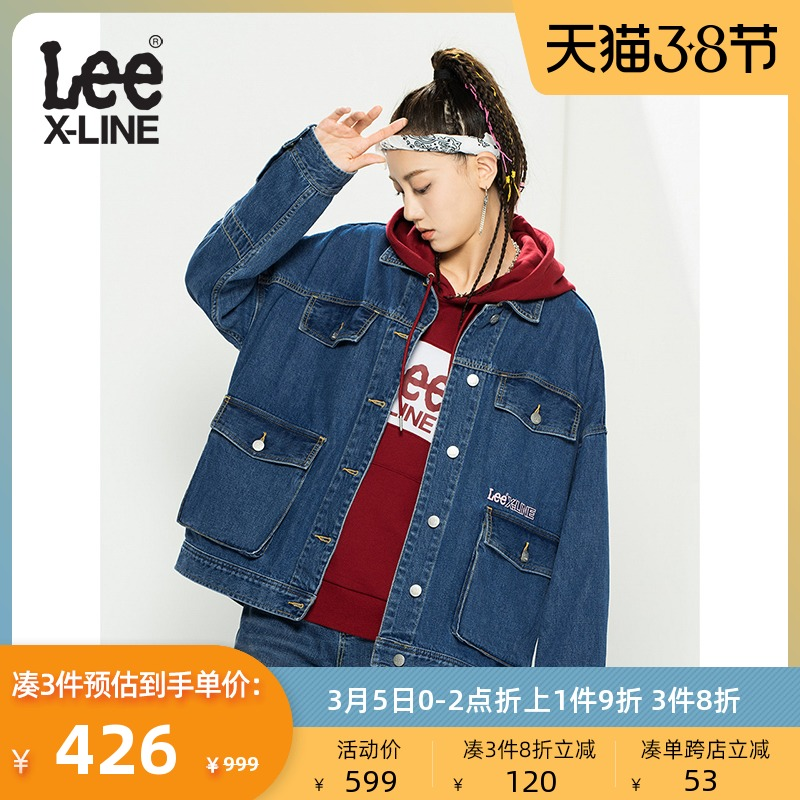 LeeXLINE 20 new blue denim jacket women casual jacket L433075PNAYC